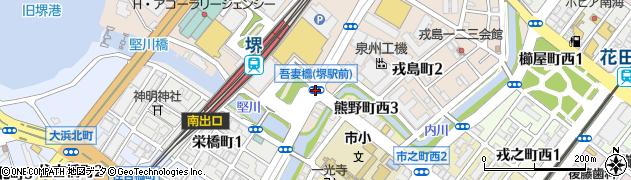 吾妻橋(堺駅前)周辺の地図