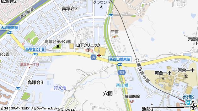 〒636-0056 奈良県北葛城郡河合町西山台の地図