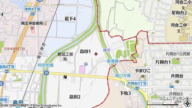 〒636-0021 奈良県北葛城郡王寺町畠田の地図