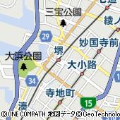 カイノ プラットプラット店(KAINO)