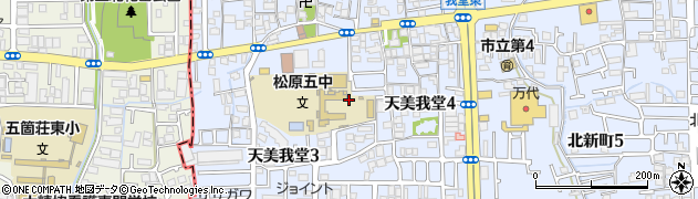 大阪府松原市天美我堂周辺の地図