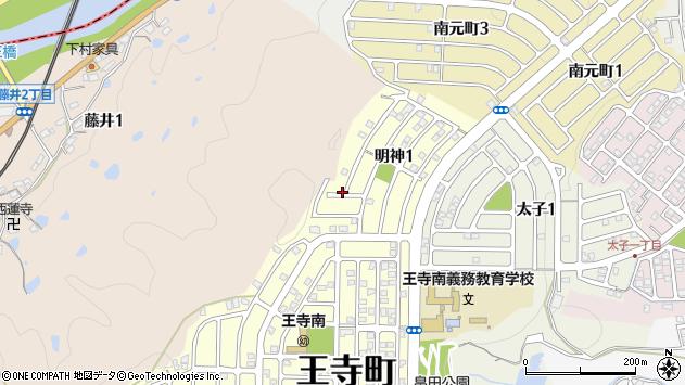 〒636-0022 奈良県北葛城郡王寺町明神の地図