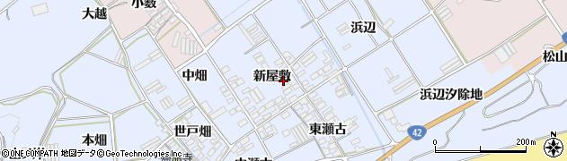 愛知県田原市日出町(新屋敷)周辺の地図
