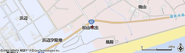 愛知県田原市日出町(松山吹出)周辺の地図
