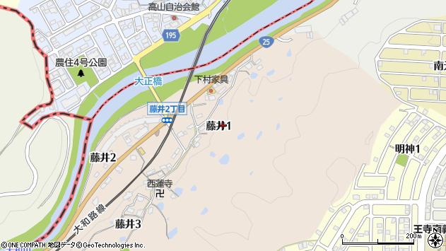 〒636-0014 奈良県北葛城郡王寺町藤井の地図