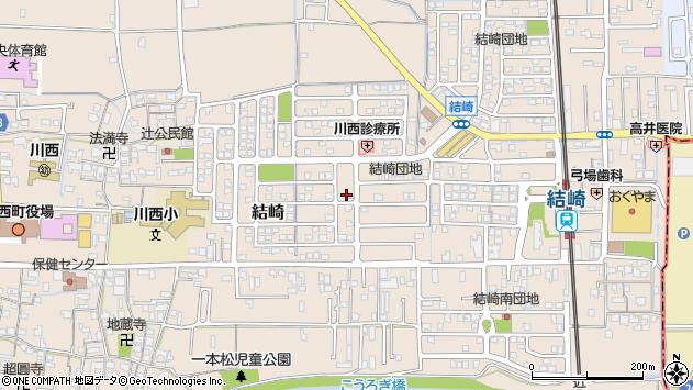 〒636-0202 奈良県磯城郡川西町結崎の地図