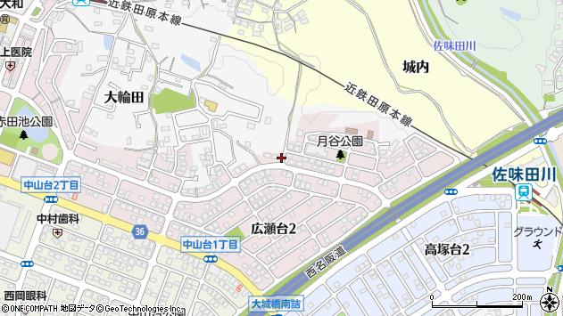 〒636-0073 奈良県北葛城郡河合町広瀬台の地図
