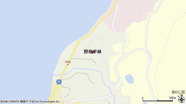 〒656-1724 兵庫県淡路市野島平林の地図