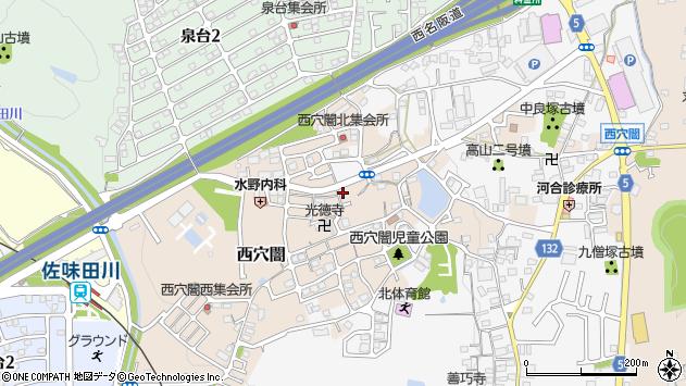 〒636-0055 奈良県北葛城郡河合町西穴闇の地図