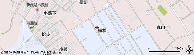 愛知県田原市日出町(植松)周辺の地図
