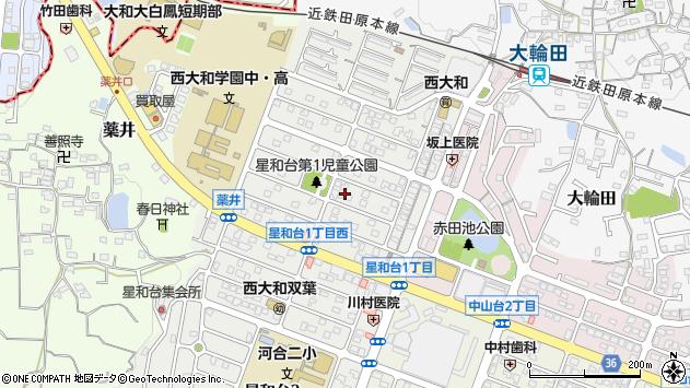 〒636-0081 奈良県北葛城郡河合町星和台の地図