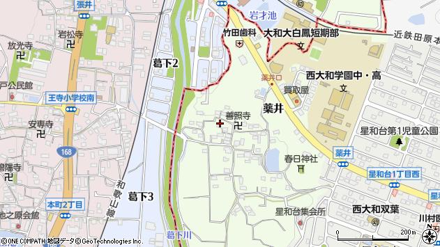 〒636-0082 奈良県北葛城郡河合町薬井の地図