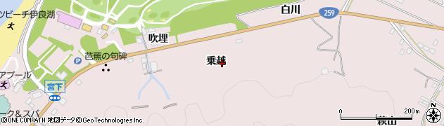 愛知県田原市伊良湖町(乗越)周辺の地図