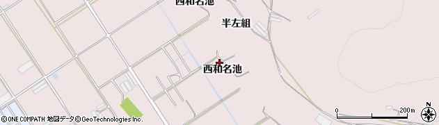 愛知県田原市堀切町(西和名池)周辺の地図