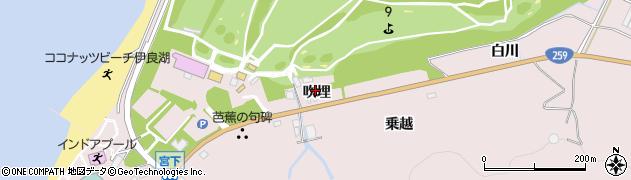 愛知県田原市伊良湖町(吹埋)周辺の地図