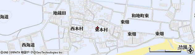 愛知県田原市和地町(東本村)周辺の地図
