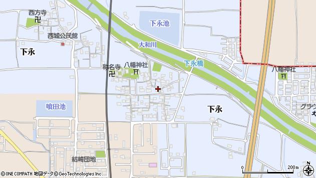〒636-0201 奈良県磯城郡川西町下永の地図