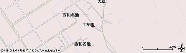 愛知県田原市堀切町(半左組)周辺の地図