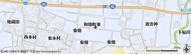 愛知県田原市和地町(東)周辺の地図