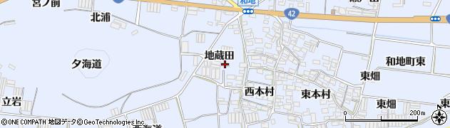 愛知県田原市和地町(地蔵田)周辺の地図