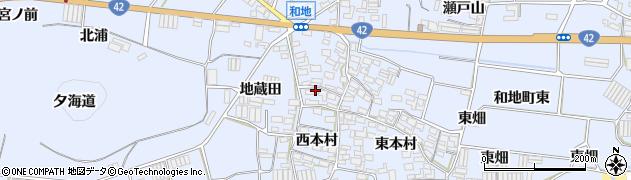 愛知県田原市和地町(西本村)周辺の地図
