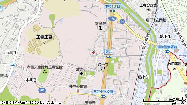 〒636-0012 奈良県北葛城郡王寺町本町の地図