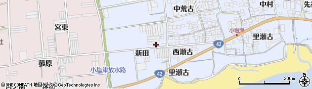 愛知県田原市小塩津町(新田)周辺の地図