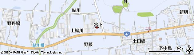 愛知県田原市和地町(宮下)周辺の地図