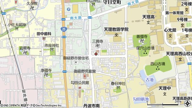 〒632-0036 奈良県天理市御経野町の地図