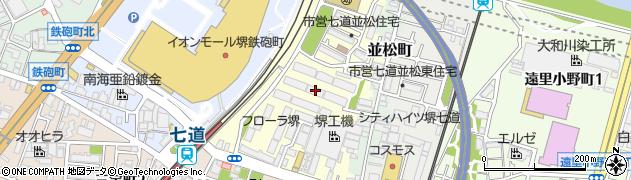 洋伸サニーハイツ堺周辺の地図