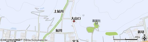 愛知県田原市和地町(大山口)周辺の地図