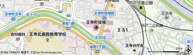 奈良県王寺町(北葛城郡)周辺の地図