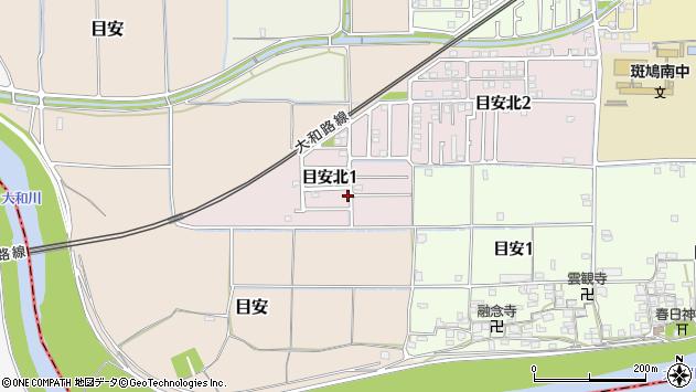 〒636-0133 奈良県生駒郡斑鳩町目安北の地図