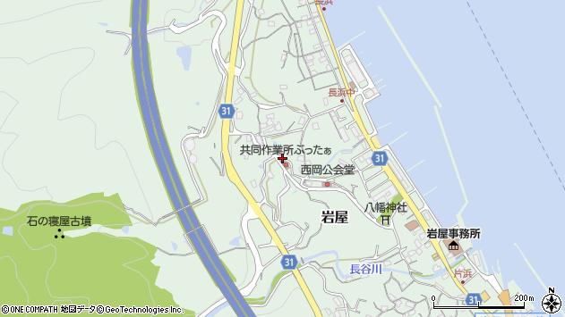 〒656-2401 兵庫県淡路市岩屋の地図