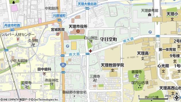 〒632-0035 奈良県天理市守目堂町の地図