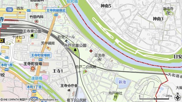 〒636-0001 奈良県北葛城郡王寺町舟戸の地図