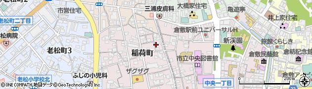 岡山県倉敷市稲荷町周辺の地図