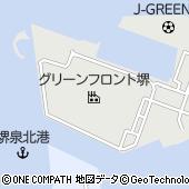 大阪府堺市堺区匠町1