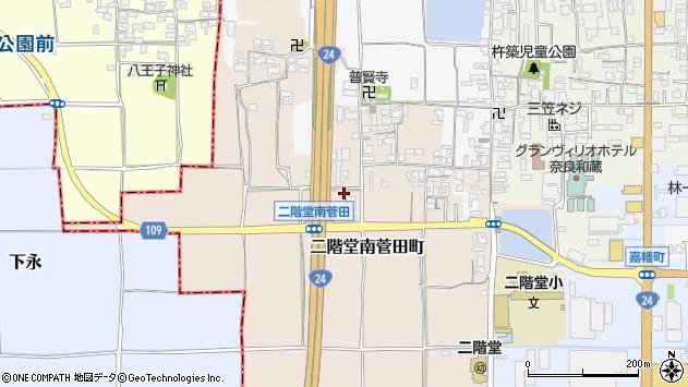 〒632-0087 奈良県天理市二階堂南菅田町の地図