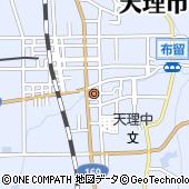 奈良県天理市