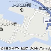堺浜えんため館 ORGANIC CAFE