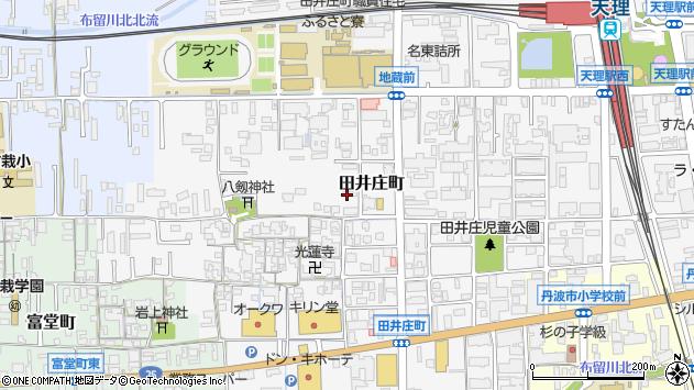 〒632-0071 奈良県天理市田井庄町の地図