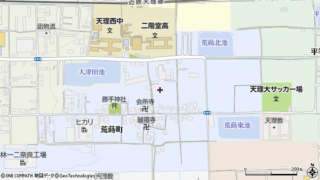 〒632-0082 奈良県天理市荒蒔町の地図