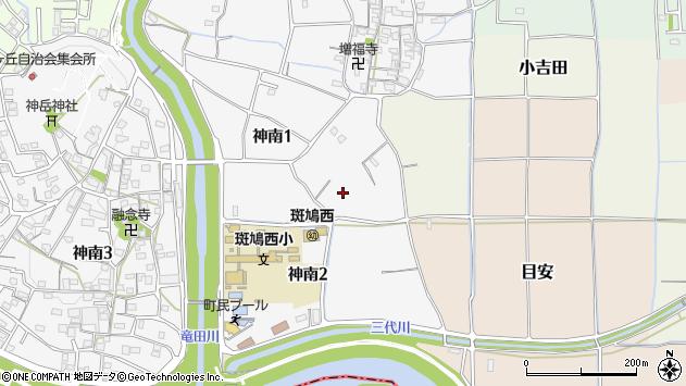 〒636-0143 奈良県生駒郡斑鳩町神南の地図
