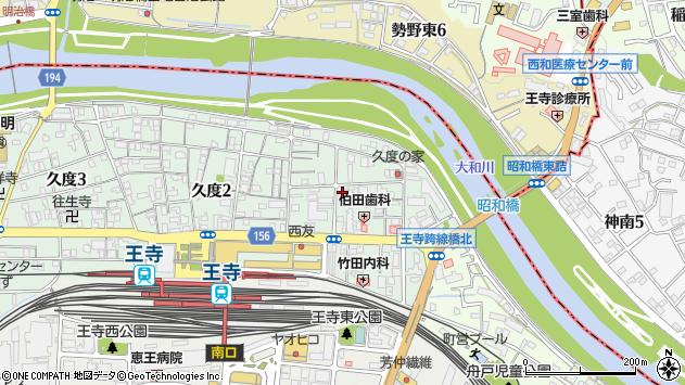 〒636-0003 奈良県北葛城郡王寺町久度の地図