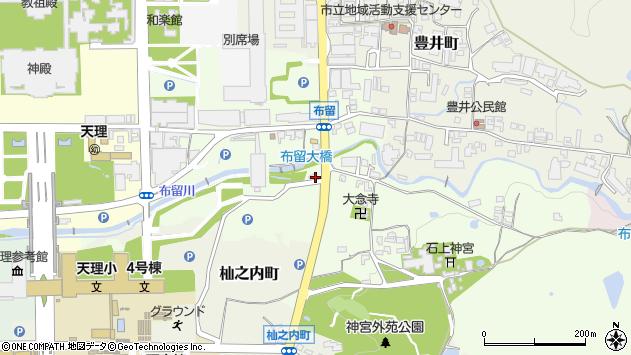 〒632-0014 奈良県天理市布留町の地図