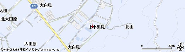 愛知県田原市和地町(上小黒見)周辺の地図