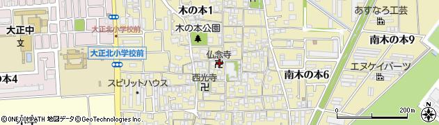 仏念寺周辺の地図