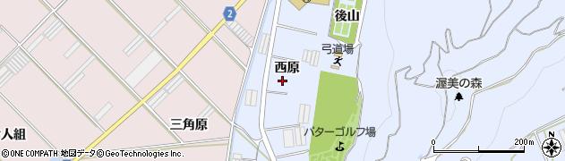 愛知県田原市小塩津町(西原)周辺の地図