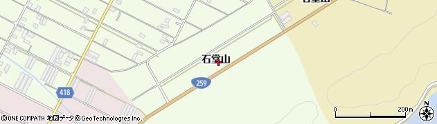 愛知県田原市西山町(石堂山)周辺の地図
